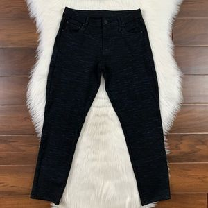 Mother The Trainer Pant in Star Attraction Black